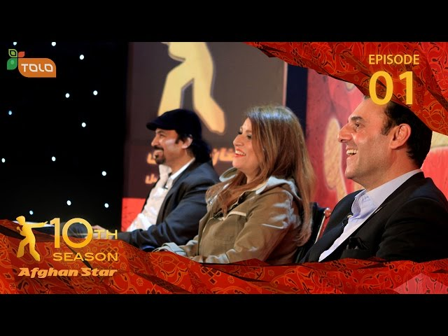 Afghan Star Season 10 - Episode 1 - Kabul Auditions