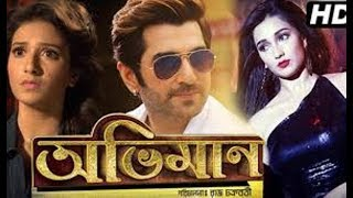 Kolkata Bangla Action Movie | JEET| SUBHRSEE | Tollywood Movie 2018 Action & Romantic