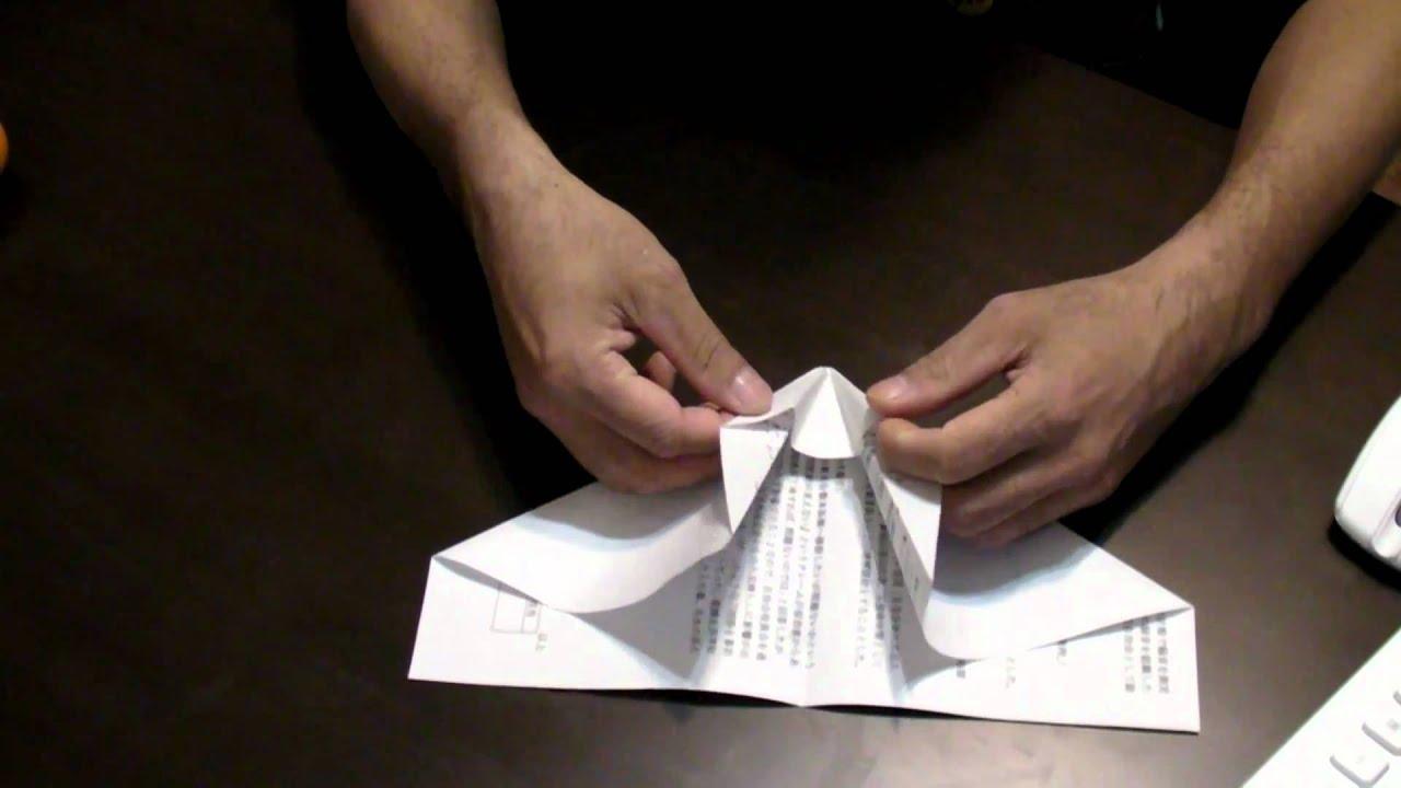 すべての折り紙 折り紙 飛行機 よく飛ぶ : ... 飛ぶ紙飛行機#1 折り方 - YouTube