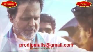 DESHA The Leader Bangla Movie Asche Desha Asche James  New Song 2014via torchbrowser com