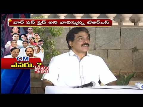 Who Is The Telangana Next CM? | Special Story | Mahaa News
