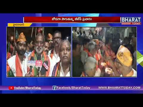 LB Nagar BJP Candidate Perala Sekhar Rao Speed Up Elections Campaign | Hyderabad | Bharat Today
