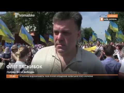 Потужна українська держава можлива за умови єдиної віри, єдиної церкви, єдиної мови, ‒ Олег Тягнибок