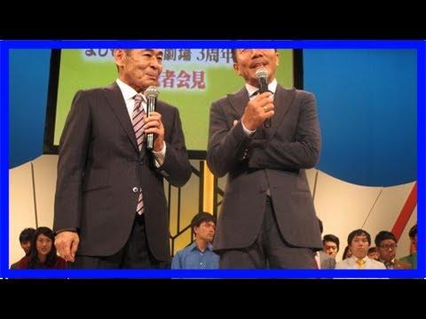 中田カウス・ボタンの画像 p1_15