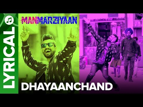 DhayaanChand | Lyrical Audio Song | Manmarziyaan | Amit Trivedi, Shellee | Abhishek, Taapsee, Vicky