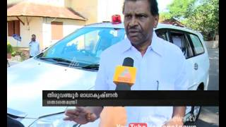 Thiruvanchoor Radhakrishnan remove high decibel horn from his official vehicle