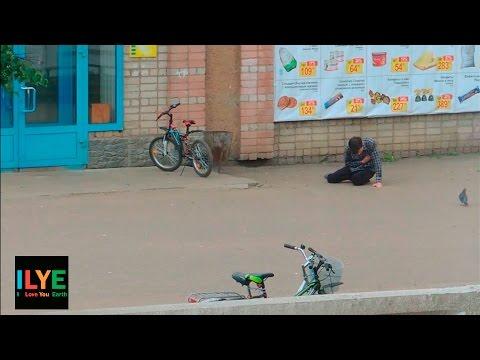 ILYE - Человеку на улице плохо. Социальный эксперимент. Яранск