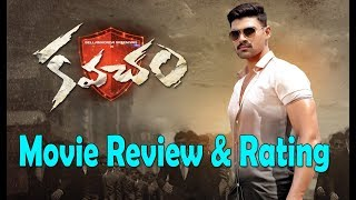 Kavacham Movie Review, Rating and Public Talk | Nede Vidudala | 10TV