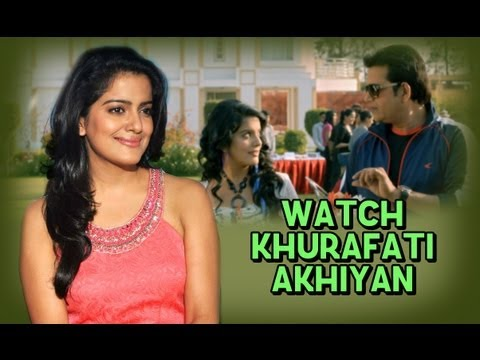 Vishakha Singh Invites You To Check Out The Next Track 'Khurafati Akhiyan' - Bajatey Raho