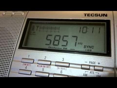 HLL Seoul Meteorological Radio (Seoul, South Korea) - English/Korean - 5857.5 kHz