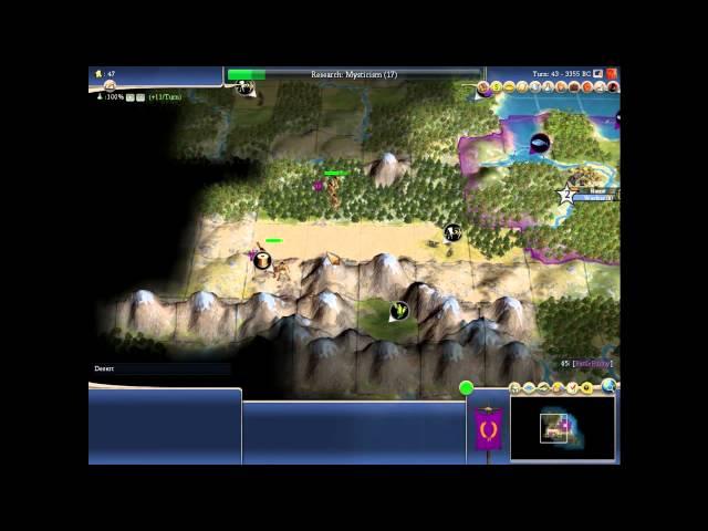 Руководство запуска: Sid Meier's Civilization IV The Complete Edition по сети
