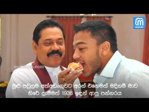 Akilam 360 - Epi 219 | Mukil App | Sri Lanka News