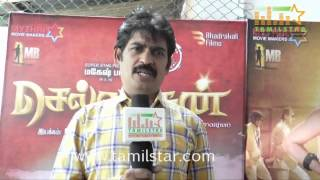 ARK Rajaraja At Selvandhan Movie Press Meet