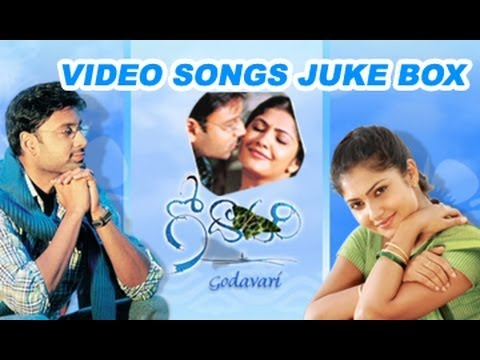Godavari Video Songs Juke Box | Sumanth | Kamalinee Mukherjee...
