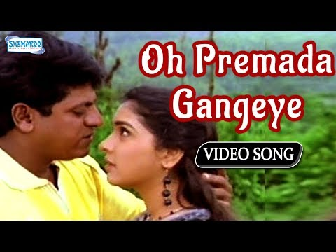 Oh Premada Gangeye - Shivaraj Kumar - Kannada Hit Songs video