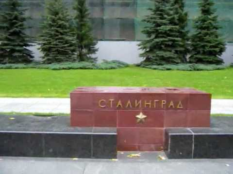 Hero cities of the Soviet Union Города-герои