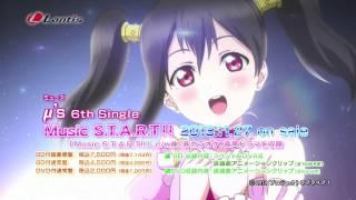 【ラブライブ!】μ's 6th single「Music S.T.A.R.T!!」試聴動画