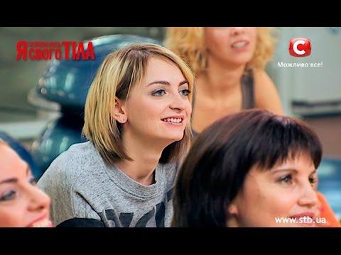 Катерина Безвершенко демонстрирует эффективный самомассаж от целлюлита - Я соромлюсь свого тіла