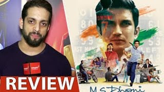 MS Dhoni Review by Salil Acharya | Sushant Singh Rajput, Disha Patani | Full Movie Rating