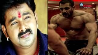 पवन सिंह की 'गदर' पड़ी 'सुल्तान' पर भारी…! | Pawan Singh's Gadar Dominates Salman Khan's Sultan