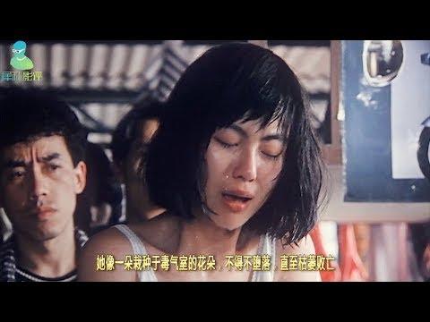 """香港黑社會和相關電影題材:17、林嶺東""""風雲三部曲""""之《學校風雲》"""