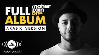 Maher Zain - One | Full Album (Arabic Version)