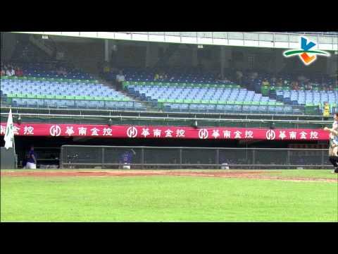棒球-2014華南金控盃全國青少棒錦標賽