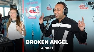 Аrash – Broken Angel (#LIVE Авторадио)