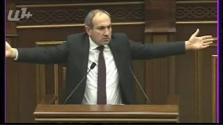 Ցըմփ  Նիկոլ  Փաշինյան