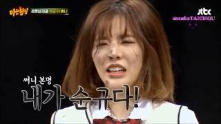 #1 [FUNNY VIDEO] GIRLS GENERATION(SNSD) - FUNNY MOMENTS