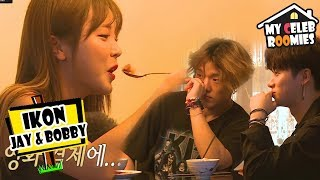 [My Celeb Roomies - iKON] Jinyoung Taste The Food BOBBY And JAY Prepared For Her 20170714