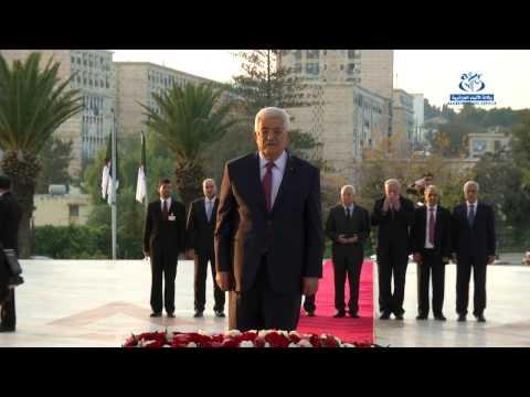 زيارة الرئيس الفلسطيني محمود عباس إلى الجزائر