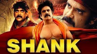 Shank (Neti Siddhartha) Hindi Dubbed Full Movie | Nagarjuna, Shobana, Ayesha Jhulka