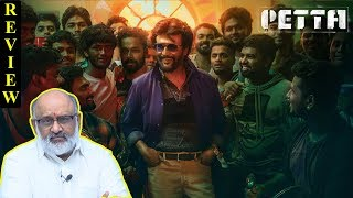 Petta Movie Review by Venkat | Rajinikanth ,Vijay Sethupathi ,Simran ,Trisha | Touring Talkies