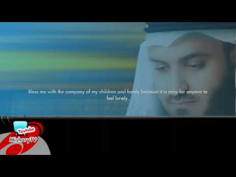 Beautifull Arabic Nasheed (agheebo)  By Mishary Alafasy video