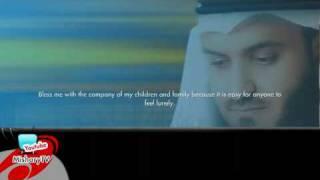 Beautifull Arabic nasheed (Agheebo)  by Mishary Alafasy