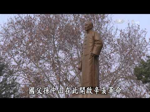 台灣-彩繪人文地圖-20150517 走出心牆