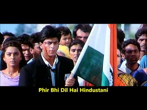 Phir Bhi Dil Hai Hindustani Title Song   Udit Narayan   Jatin-Lalit   Javed Akhtar