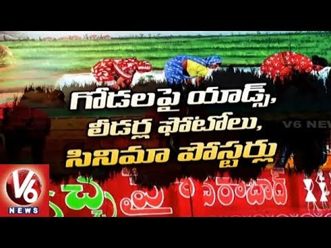 Hyderabad City People Urge GHMC Officials To Restrict Illegal Wall Painters | V6 News
