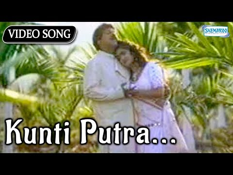 Hot Kannada Song  - Kunti Putra