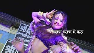 Rajasthani Dj Song !! Beyan Beyan Main Keru !! Super hit Songs 2016 !! Singer Sarwan Singh Rawat