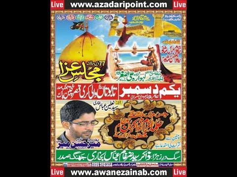 Live Majlis 1 December 2018 Jhang Sadar