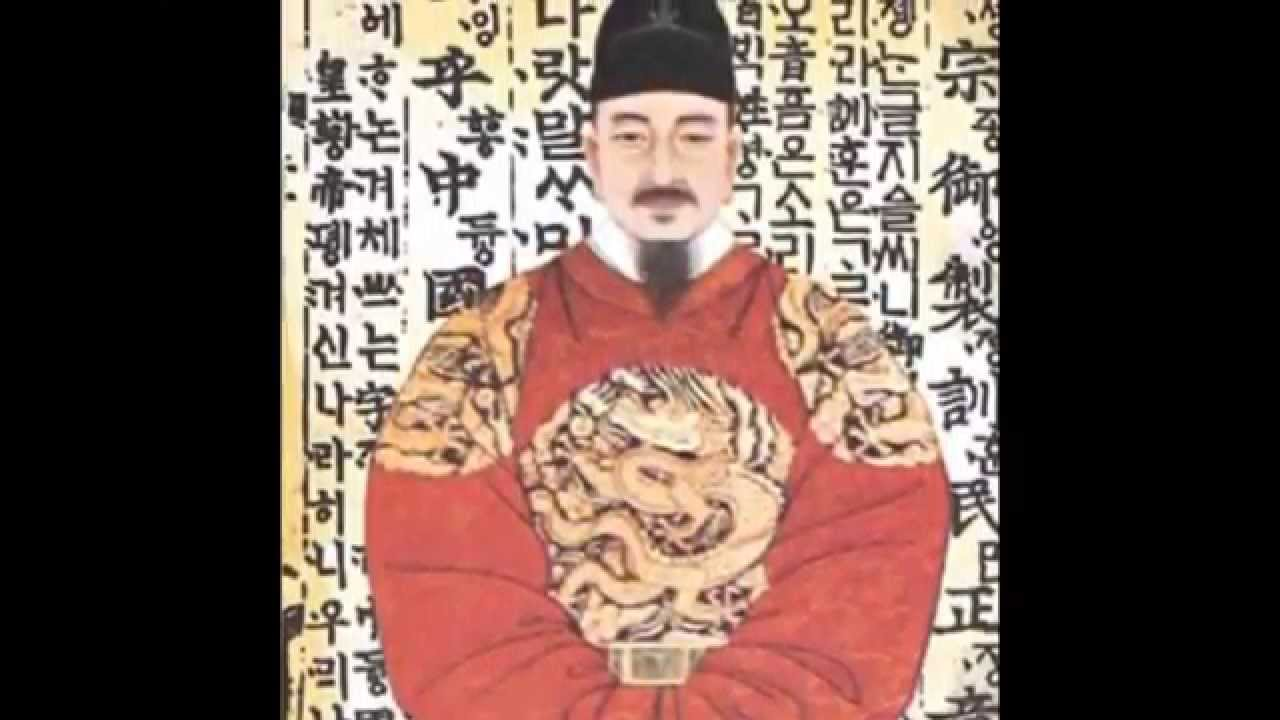 King Sejong Hangul King Sejong And Hangeul