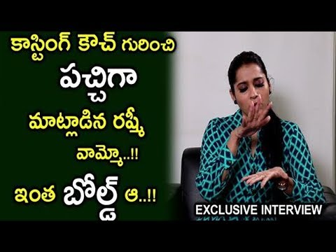 Anchor Rashmi Sensational Comments On Casting Couch In Telugu Industry | Jabardasth Rashmi |#filmbee