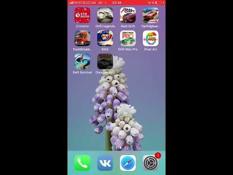 Как скачать игру (игры) без wi-fi более 150Mb на iPhone  iOS 11.2.1(2;5) версиях