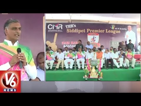 Minister Harish Rao Launches Siddipet Premier League | V6 News