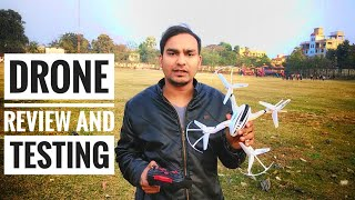Best Drone in INDIA | Under Rs.1000 | Testing and Review In Hindi | Best Drone 2018 |
