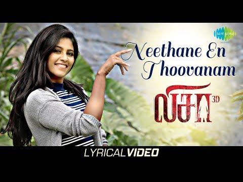 Neethane En Thoovanam - Lyrical Video | Lisaa | Anjali | Santhosh Dhayanidhi | Swagatha S.Krishnan