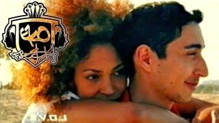 Watch Eko Fresh LOVE video