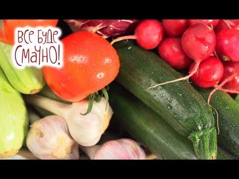 ТОП-10 блюд из молодых овощей. Часть 2 – Все буде смачно. Сезон 5. Выпуск 68 от 20.05.18